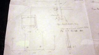 設計図2.jpg